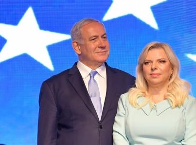 Esposa de Netanyahu